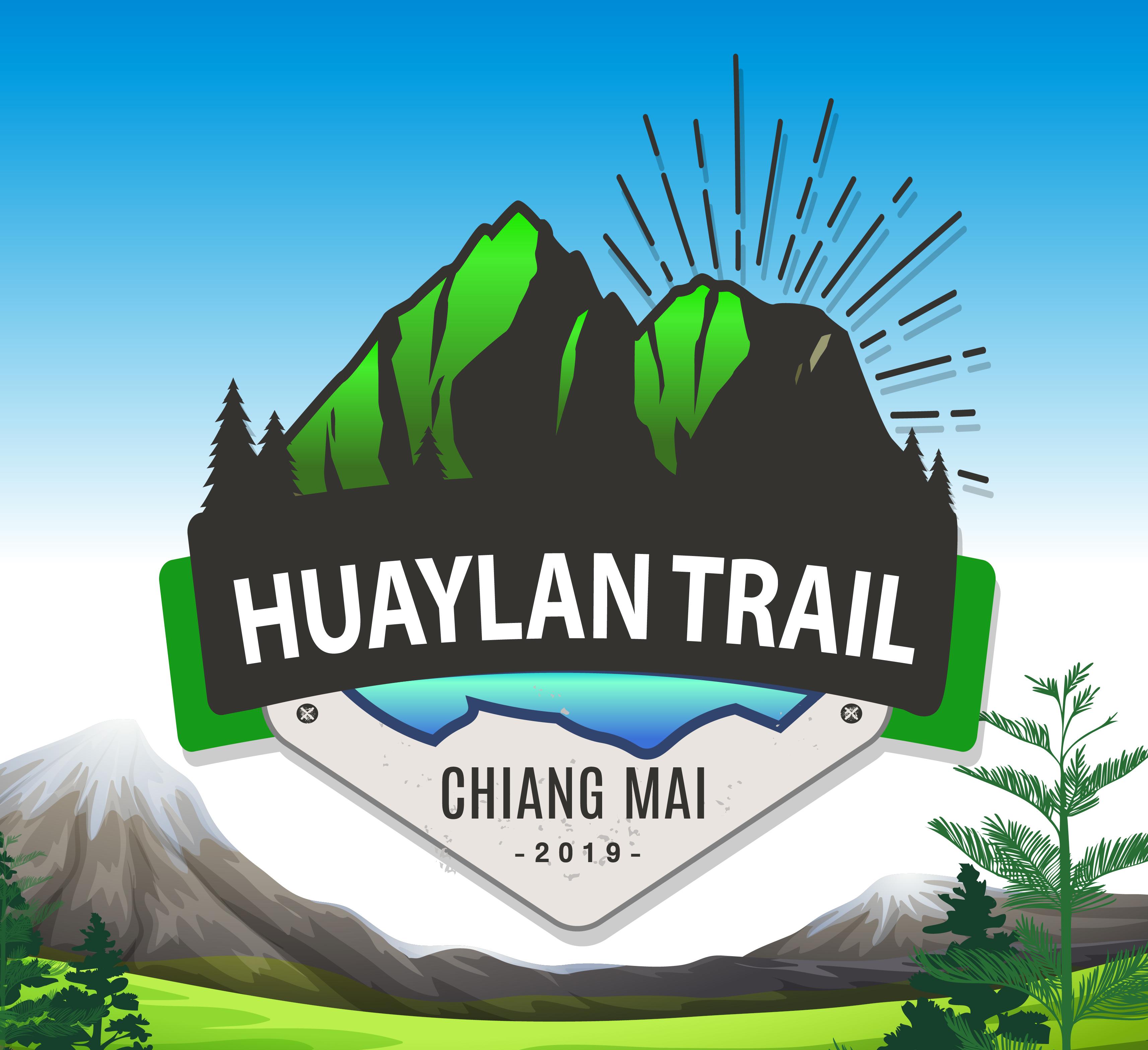 ห้วยลานเทรล HuaylanTrail2019