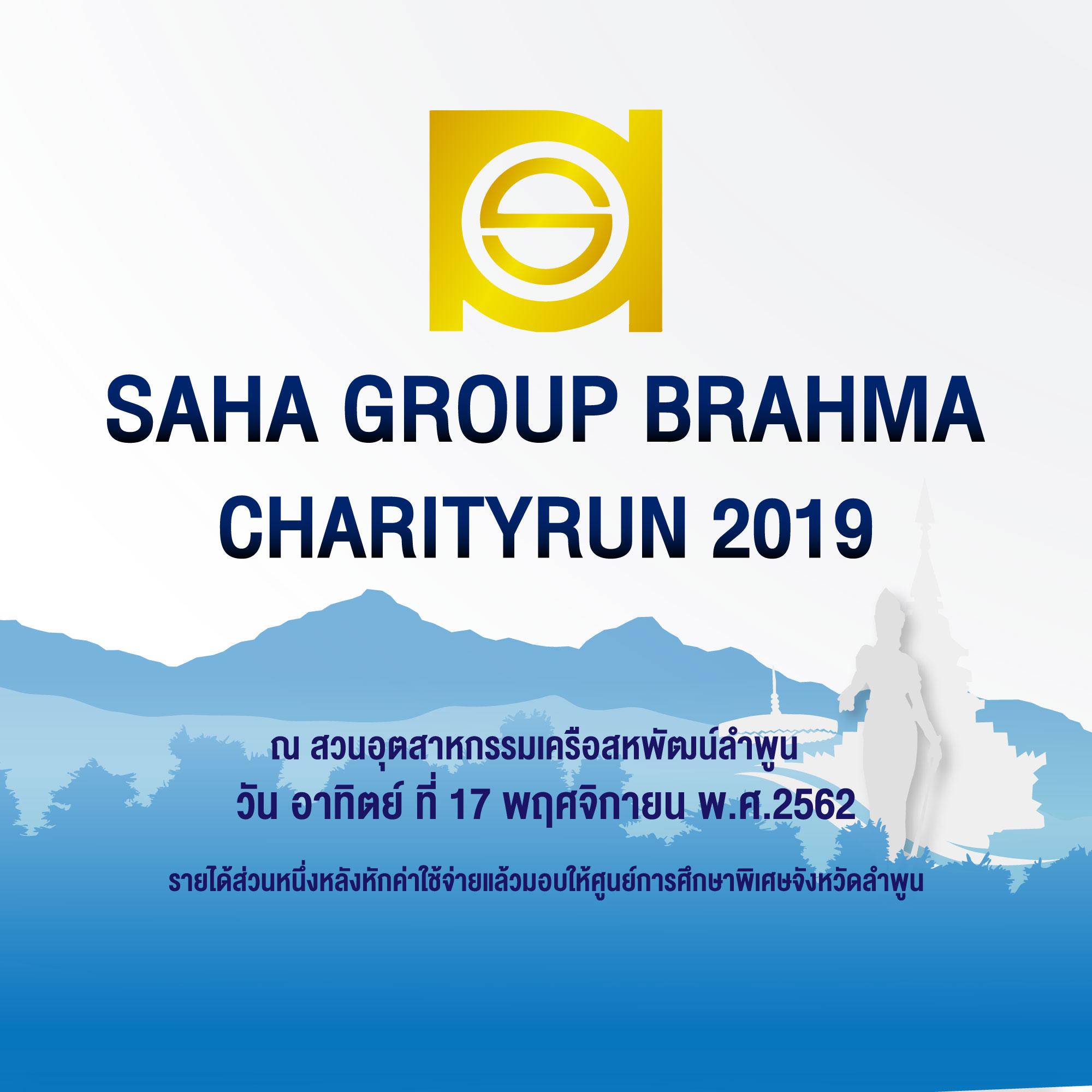 SAHA GROUP PRAPROM CHARITYRUN 2019
