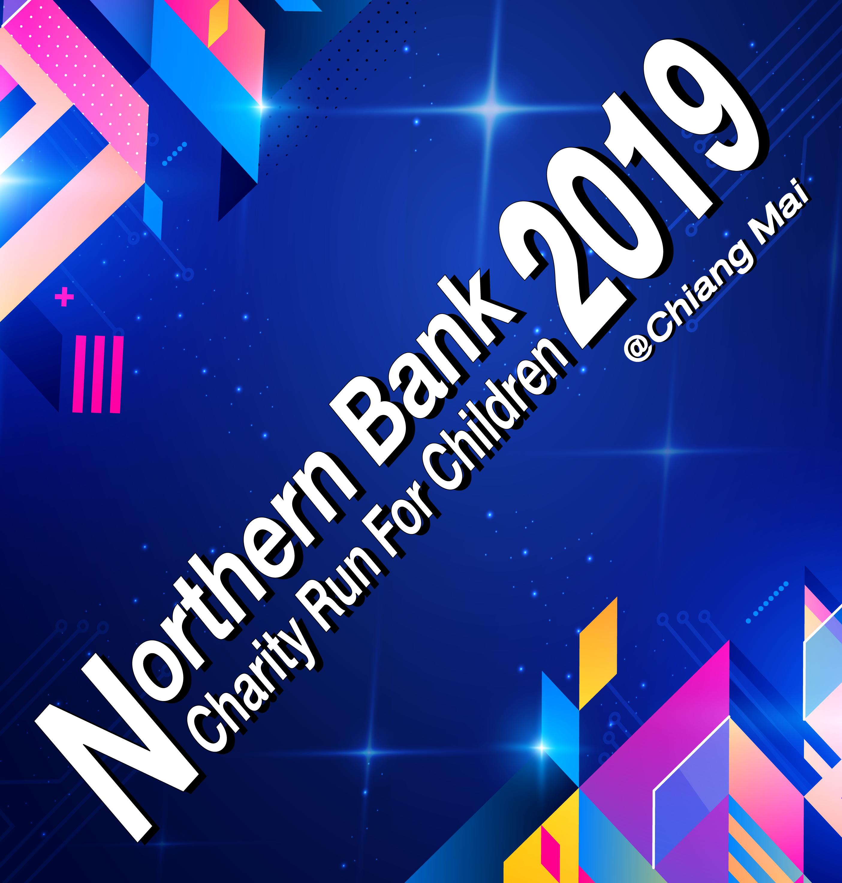 Northern Bank Charity Run  For Children 2019