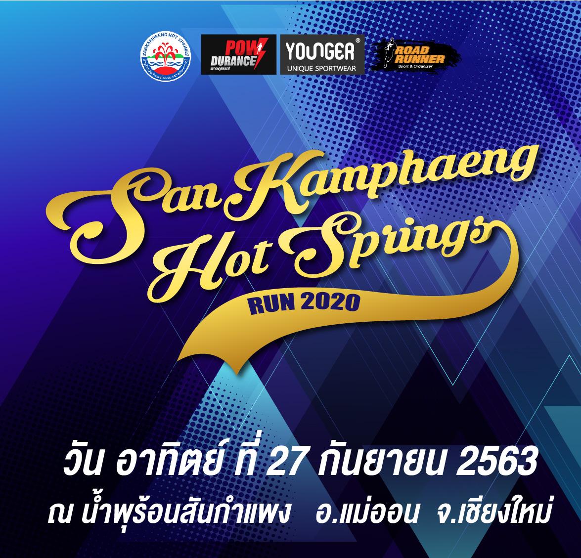 SanKamphaeng Hotspring Run 2020