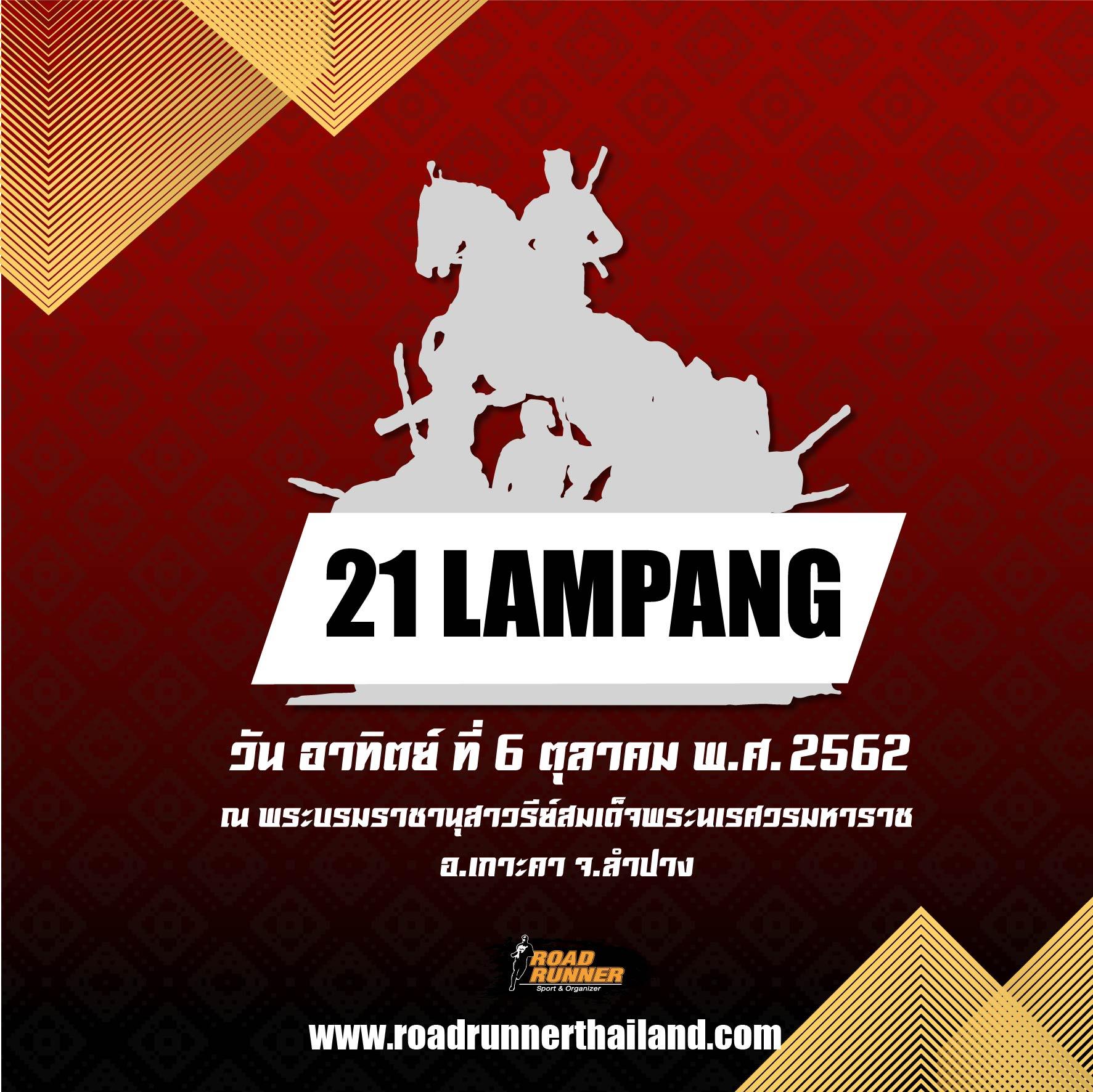 21Lampang