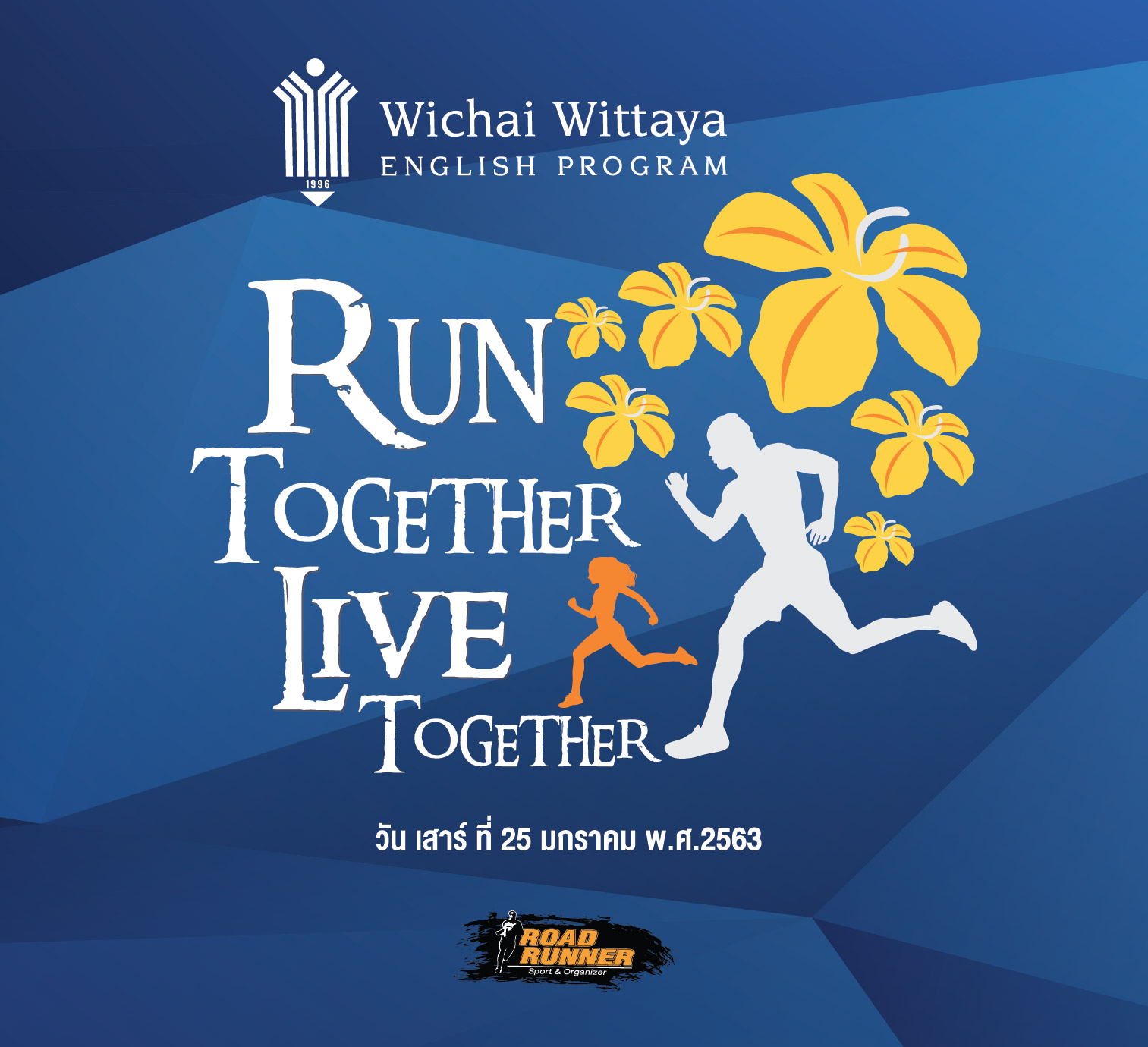 Wichai Wittaya Run Together Live Together 2020
